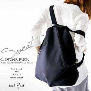 鞄 リュック アンティカ デザイン 機能性 デザインリュック・再再販。##「G」メール便不可|antiqua