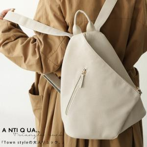 鞄 リュック 合皮 大人 軽い フェイクレザーデザインリュック・再再販。##「G」メール便不可|antiqua