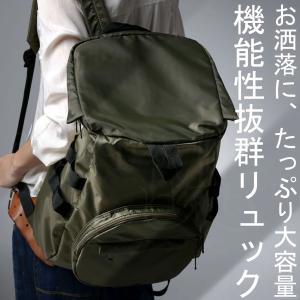 鞄 リュック 大容量 スクエア 定番スクエア型デザインリュック・12月15日20時〜再再販。鞄 ##メール便不可|antiqua