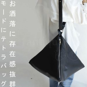 鞄 バッグ ショルダー 三角 ポーチ付き 三角ショルダーバッグ・再再販。「G」メール便不可・##|antiqua