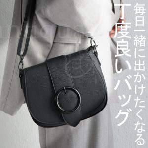 ショルダーバッグ 鞄 マット 高級感 バックル付きショルダーバッグ・##メール便不可|antiqua
