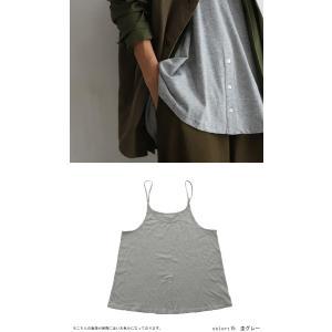トップス インスタ キャミ レディース 綿 綿100 裾ボタンキャミソール・5月13日20時〜発売。30ptメール便可|antiqua|14