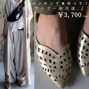 靴 シューズ パンプス ローヒール ポインテッドトゥ ・5月25日20時〜発売。##メール便不可|antiqua