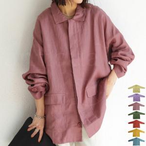 リネンジャケット ジャケット レディース カラー 送料無料・6月24日10時〜発売。メール便不可 antiqua