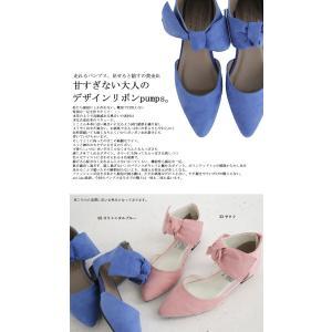 靴 リボン パンプス ペタンコ 大人 デザインリボンパンプス・3月25日20時〜再再販。メール便不可|antiqua|02