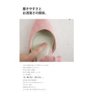 靴 リボン パンプス ペタンコ 大人 デザインリボンパンプス・3月25日20時〜再再販。メール便不可|antiqua|11