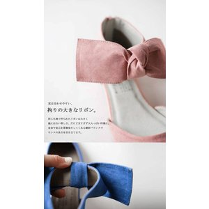 靴 リボン パンプス ペタンコ 大人 デザインリボンパンプス・3月25日20時〜再再販。メール便不可|antiqua|12