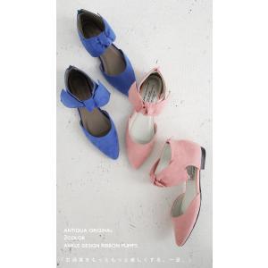 靴 リボン パンプス ペタンコ 大人 デザインリボンパンプス・3月25日20時〜再再販。メール便不可|antiqua|16