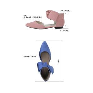 靴 リボン パンプス ペタンコ 大人 デザインリボンパンプス・3月25日20時〜再再販。メール便不可|antiqua|20