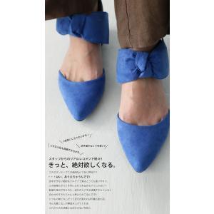 靴 リボン パンプス ペタンコ 大人 デザインリボンパンプス・3月25日20時〜再再販。メール便不可|antiqua|03