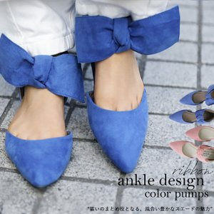 靴 リボン パンプス ペタンコ 大人 デザインリボンパンプス・3月25日20時〜再再販。メール便不可|antiqua|21