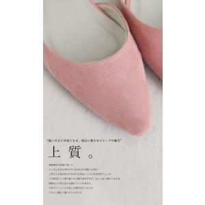 靴 リボン パンプス ペタンコ 大人 デザインリボンパンプス・3月25日20時〜再再販。メール便不可|antiqua|07