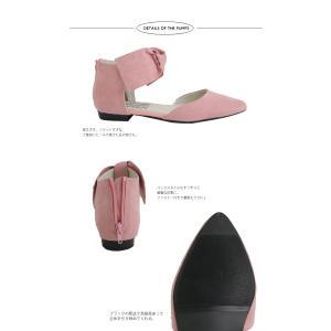 靴 リボン パンプス ペタンコ 大人 デザインリボンパンプス・3月25日20時〜再再販。メール便不可|antiqua|08