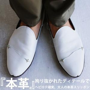 日本製。今までとは全く違う工程で。レザースリッポン・再再販。『だから出せた風合と履き心地。』##「G」メール便不可|antiqua