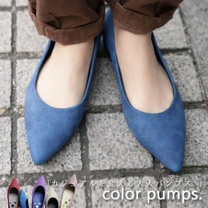 靴 合皮 シューズ パンプス otonaカラーパンプス・再販。##メール便不可|antiqua