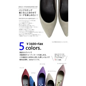靴 合皮 シューズ パンプス otonaカラーパンプス・再販。##メール便不可|antiqua|02