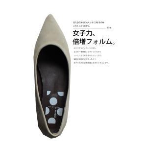靴 合皮 シューズ パンプス otonaカラーパンプス・再販。##メール便不可|antiqua|11