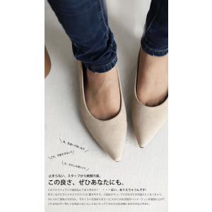 靴 合皮 シューズ パンプス otonaカラーパンプス・再販。##メール便不可|antiqua|03