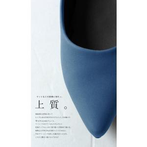 靴 合皮 シューズ パンプス otonaカラーパンプス・再販。##メール便不可|antiqua|09