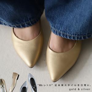 靴 合皮 シューズ パンプス スエード 新色otonaカラーパンプス・##メール便不可|antiqua