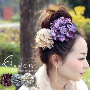 その花の色に宿るノスタルジィ。アンティーク紫陽花コサージュ・再再販。楚々と、花。『あつめた小花の愛おしさを。』メール便不可|antiqua