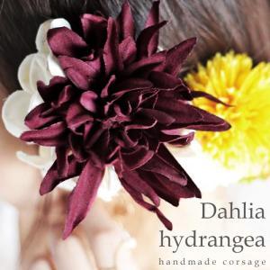 コサージュ 花 花びら 髪飾り アンティカ フラワーコサージュ##・再再販。メール便不可|antiqua