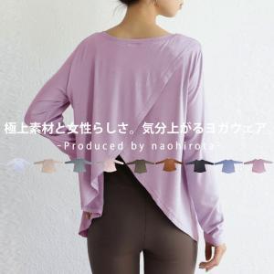 トップス 長袖 レディース 廣田なお スポーツウェア ヨガ バックデザインウェア・再再販。50ptメ...