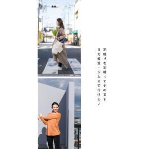 トップス 長袖 レディース 廣田なお スポーツウェア ヨガ バックデザインウェア・2月19日20時〜再再販。「G」(50)メール便可 antiqua 05