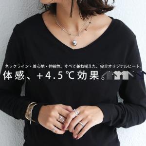 トップス ヒートロンT カジュアル 新感覚VネックロンT・20時〜再再販。「G」(50)メール便可 antiqua