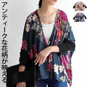 羽織り アウター オリジナル 柄物 カーディガン・5月18日20時〜再再販。##メール便不可 antiqua