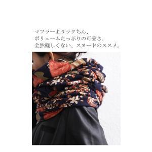 ペイズリー柄 リバーシブル 花柄 スーパーロングスヌード・20時〜再再販。「G」##メール便不可|antiqua|04