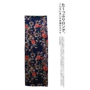 ペイズリー柄 リバーシブル 花柄 スーパーロングスヌード・20時〜再再販。「G」##メール便不可|antiqua|06