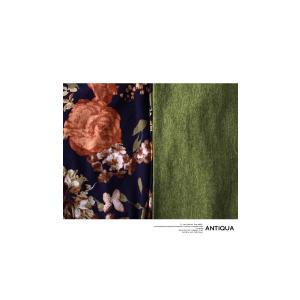 ペイズリー柄 リバーシブル 花柄 スーパーロングスヌード・20時〜再再販。「G」##メール便不可|antiqua|08