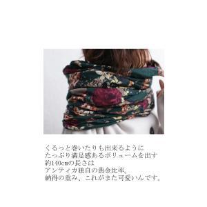 ペイズリー柄 リバーシブル 花柄 スーパーロングスヌード・20時〜再再販。「G」##メール便不可|antiqua|09