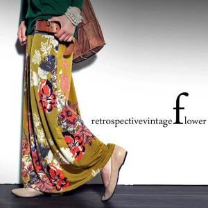 大人が手にすべきは?2wayアート柄ロングスカート・4月24日20時〜再再販。大人気2way。##メール便不可|antiqua