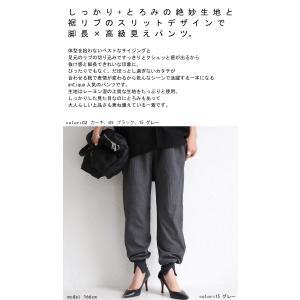 パンツ ボトムス シンプル ベーシック 裾リブスリットパンツ・6月30日0時〜再再販。100ptメール便可|antiqua|02