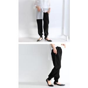 パンツ ボトムス シンプル ベーシック 裾リブスリットパンツ・6月30日0時〜再再販。100ptメール便可|antiqua|12