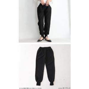 パンツ ボトムス シンプル ベーシック 裾リブスリットパンツ・6月30日0時〜再再販。100ptメール便可|antiqua|14