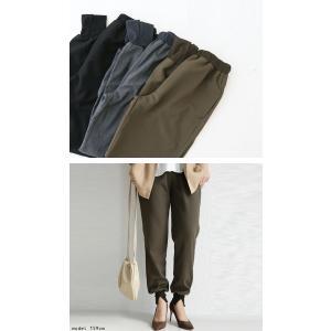 パンツ ボトムス シンプル ベーシック 裾リブスリットパンツ・6月30日0時〜再再販。100ptメール便可|antiqua|03