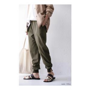 パンツ ボトムス シンプル ベーシック 裾リブスリットパンツ・6月30日0時〜再再販。100ptメール便可|antiqua|04