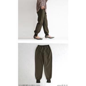 パンツ ボトムス シンプル ベーシック 裾リブスリットパンツ・6月30日0時〜再再販。100ptメール便可|antiqua|06