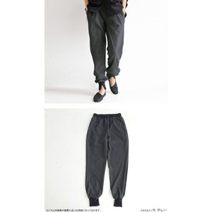 パンツ ボトムス シンプル ベーシック 裾リブスリットパンツ・6月30日0時〜再再販。100ptメール便可|antiqua|09