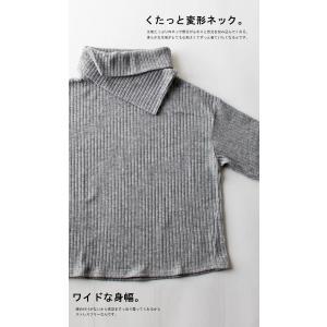 softな着心地が魅力的。オフタートルリブトップス・再再販。デザイン ワイド ##メール便不可|antiqua|05