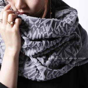 スヌード 幾何学 起毛 デザイン 幾何学柄スヌード・10月28日20時〜再販。##「G」メール便不可|antiqua