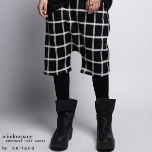 ボトムス パンツ 起毛 チェック柄 ウィンドペン柄ハーフパンツ・11月11日20時〜発売。##メール便不可