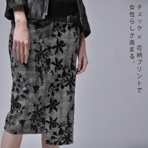 ボトムス スカート 膝丈 モード 大人 アシメタイトスカート・(80)メール便可|antiqua
