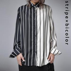トップス シャツ ストライプ バイカラー ストライプシャツ・2月2日20時〜発売。(50)メール便可|antiqua