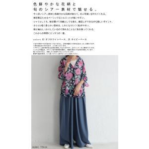 トップス シャツ 長袖 透け感 総柄 花柄シャツ・6月1日20時〜再再販。(30)メール便可|antiqua|02