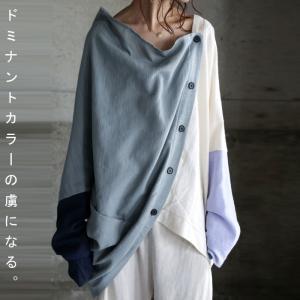 トップス レディース シャツ 長袖 綿 綿100% 変形ブロッキングシャツ・5月18日20時〜発売。##メール便不可 antiqua