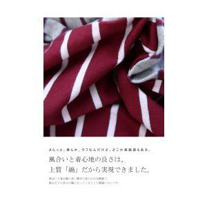 ワンピース 七分袖 レディース 綿 綿100% ロングワンピ マキシボーダーワンピ・5月25日20時〜発売。##メール便不可|antiqua|08